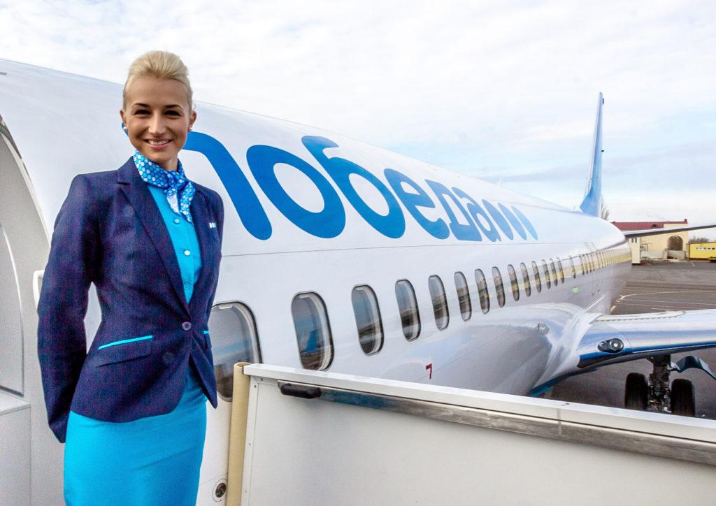 pobeda_airline_tass_9495940_b-1